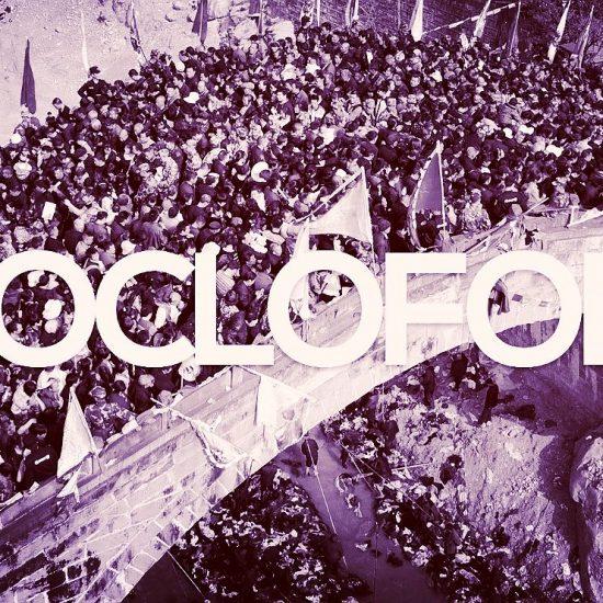miedo a las multitudes enoclofobia